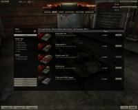 World of Tanks Depot Screen