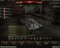 World of Tanks Garage Screen